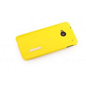HTC One Rock Ethereal Lemon Yellow